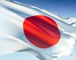 historique japonais