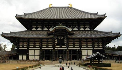 Architecture japonaise japon passion de sylv1 for Architecture japonaise