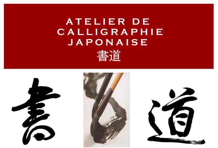 Shodô la calligraphie japonaise ou voie de l écriture
