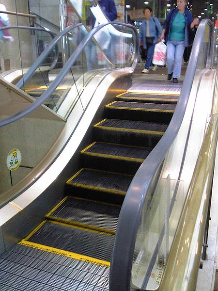 escalator-minuscule