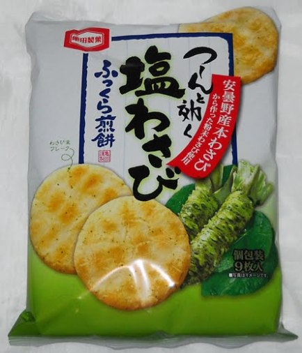 wasabi-sem