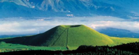 japon_montagne-Komezuka_Kumamoto_small
