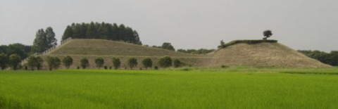 Kofun inari-yama situé à Saitama, île de Honshû.