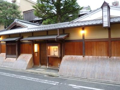 ryokan Yoshikawa à KyotoSource image:http://www.guide-restaurants-et-voyages-du-monde.com