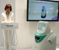 les_robots_infirmiers_font_leur_entree_dans_les_hopitaux_japonais